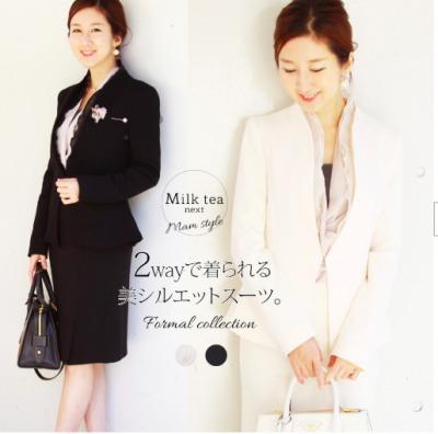 milk tea suits