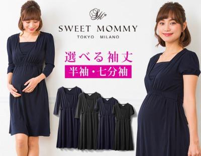 sweet mommy