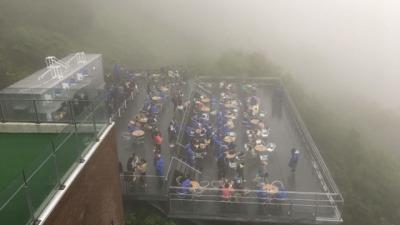 unkai terrace