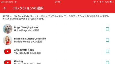youtube-warning2-