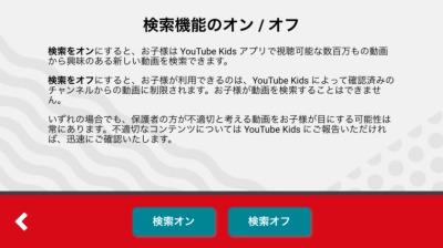 youtube-warning3-
