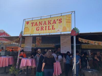 tanaka grill