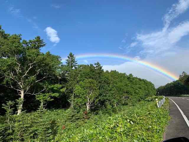 Shiretoko Rainbow