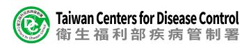 Taiwan CDC